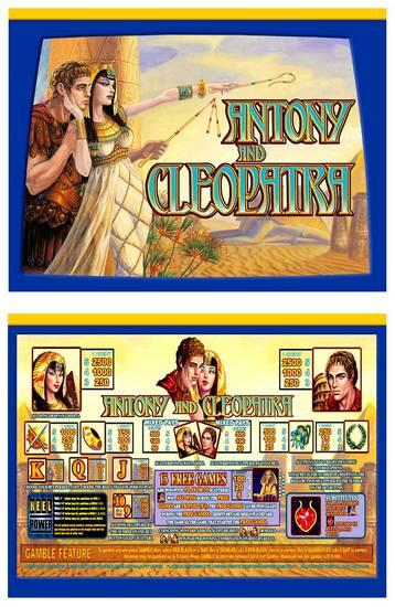 Aristocrat - Antony and Cleopatra