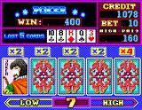 Belatra - Knightly Poker