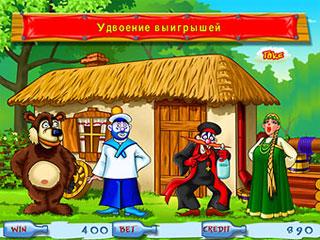 Игровые автоматы бесплатно деревня дураков игровые автоматы бесплатно tp htubcnhfwsb