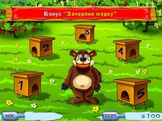 Игровой автомат деревня дураков играть бесплатно