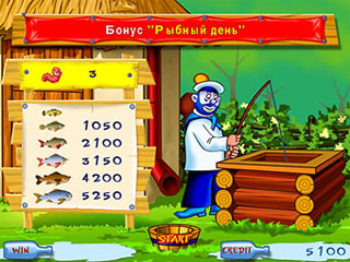 Игровые автоматы играть бесплатно деревня дураков налоги с интернет казино