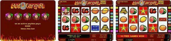 игровой автомат novomatic | coolfire Hot Target