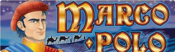 игровой автомат novomatic   игра Marco Polo