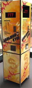 столб 777 игровой автомат